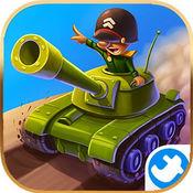 坦克大战之领土部落保卫反击战