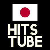 日本HITSTUBE音乐视频不停播放