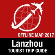 兰州 旅游指南+离线地图