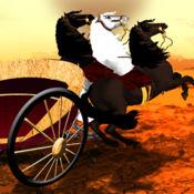 火的战车上:角斗士赛马游戏 - 免费版