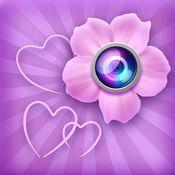浪漫照片贴纸: 精彩的表情和表情符号为您的照片惊人 1