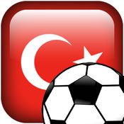 土耳其足球队Logo竞猜