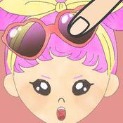 Like me! 创建一幅肖像 - YURUKAWA 可爱且放松
