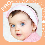 宝贝更像谁(专业版)- 测试宝宝跟夫妻的相似度