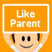 孩子像谁: 你长得像谁?像爸爸还是像妈妈?