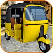 Tuk Tuk汽车出租车 - 越野人力车模拟器 1