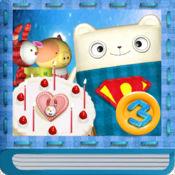 PILO3:游艺动画书