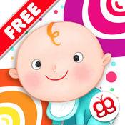 幼儿学声音123免费版 - 宝宝的多媒体识字卡 2.3