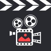 幻灯片助手 - ppt视频编辑制作大全