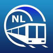 阿姆斯特丹地铁导游 2.3