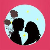 IT单身—高端白领专享,单纯目的只为结婚 1.165