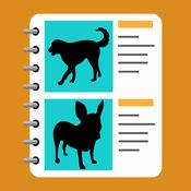 TapGroom 宠物美容沙龙 3.3.3
