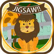 动物园里的动物卡通拼图益智游戏