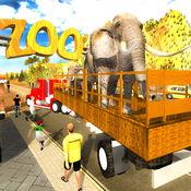 动物园里的动物转运3D