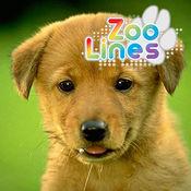动物园线 1