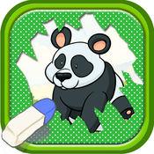 动物园: 游戏找寻动物