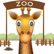 Zoomoji-婴儿长颈鹿Emoji.s自定义键盘 1