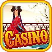 艺妓临赌场及和服插槽 - 拉斯维加斯玩老虎机加扑克和更多!