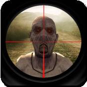 巨人狙击手射击 - 杀死入侵的怪物 1