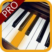 钢琴旋律专业 - 通过耳朵学习歌曲和播放 1.22