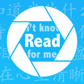 Read for Me! 图片翻译工具