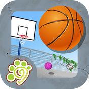 篮球智力投篮高手-街头比赛关卡闯关策略游戏单机3D