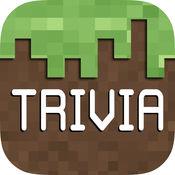 """袖珍小游戏 – 针对""""我的世界""""的小测试 (Trivia for Minecraft)"""