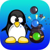 企鹅泡泡射击游戏免费