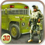 军队公交车司机3D模拟器
