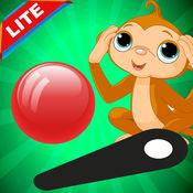 弹球商场 - 猴子VS香蕉为孩子