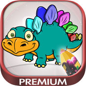 恐龙动物世界侏罗纪公园儿童画画游戏(3-6岁宝宝涂手涂色早教益智软件) - 高级版