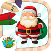 圣诞节的颜色 - 着色图纸的孩子