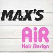 MAX'S/AiR 公式アプリ
