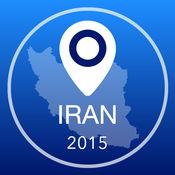 伊朗离线地图+城市指南导航,景点和运输2.5