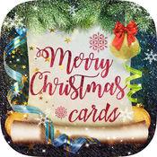 圣诞 制造 祝福 贺卡 - 个性 化 您 的卡 1