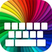 有色 键盘 创造者