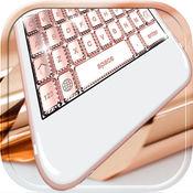 玫瑰金的键盘主题 - 美术字体及酷的表情符号