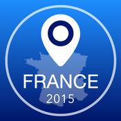 法国离线地图+城市指南导航,景点和运输