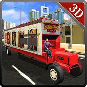 马戏团货车司机 - 驾驶18惠勒该货物模拟器游戏