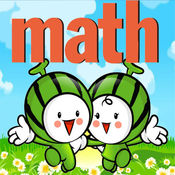 I love math, 宝宝学数学
