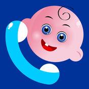 有趣的儿童手机,儿童游戏 , 把你的手机变成有趣的儿童玩具,让你的孩子快乐地玩耍