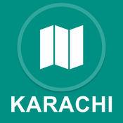 巴基斯坦卡拉奇 : 离线GPS导航