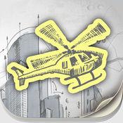 市碰撞 - 纸战斗直升机