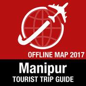 曼尼普尔邦 旅游指南+离线地图