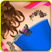 纹身设计制造商 1
