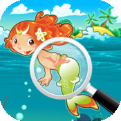 我是间谍美人鱼隐藏对象在海之下的小美人鱼
