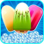 冰糖热病烹饪游戏 - 酷儿食品厨师