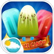 冰糖果发烧游戏 - 孩子烹饪制造商 1