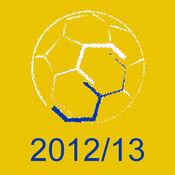 乌克兰足球UPL2012-2013年-的移动赛事中心