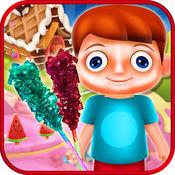 冰糖果冷冻食品制造商 — — 做饭游戏 1.1